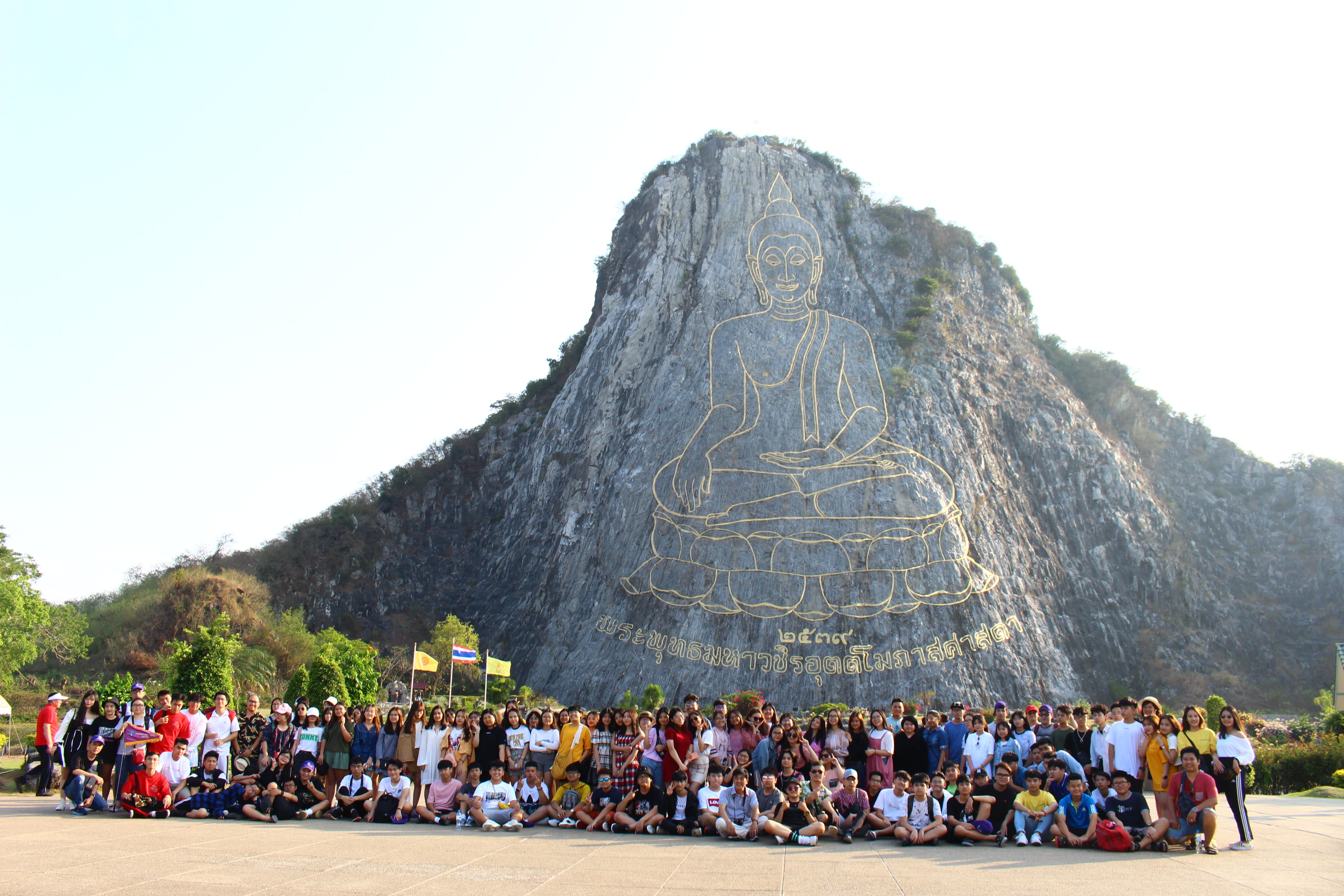 """Toàn thể WASSers Tây Úc khối 9 và 12 tham giachuyến du lịch kết hợp học tập và trải nghiệm văn hóa của """"Xứ sở của những nụ cười"""""""